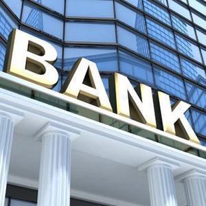 Банки Ягодного