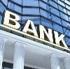 Банки в Ягодном
