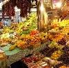 Рынки в Ягодном